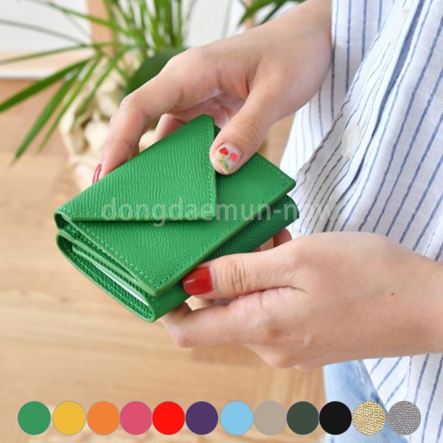 レザーエンベロープ三つ折りミニ財布 12color